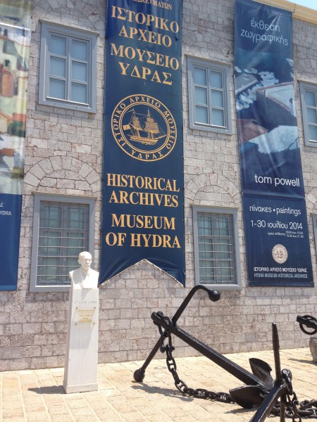 The Museum at Hydra.